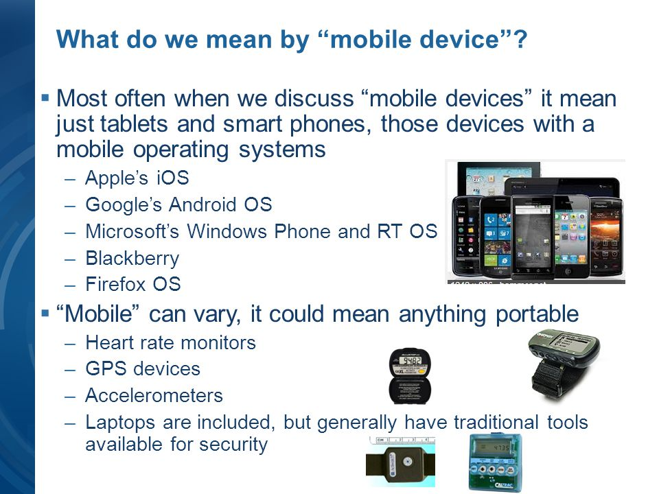 What do we mean by mobile device