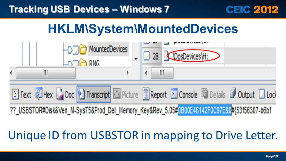 HKLM\System\MountedDevices