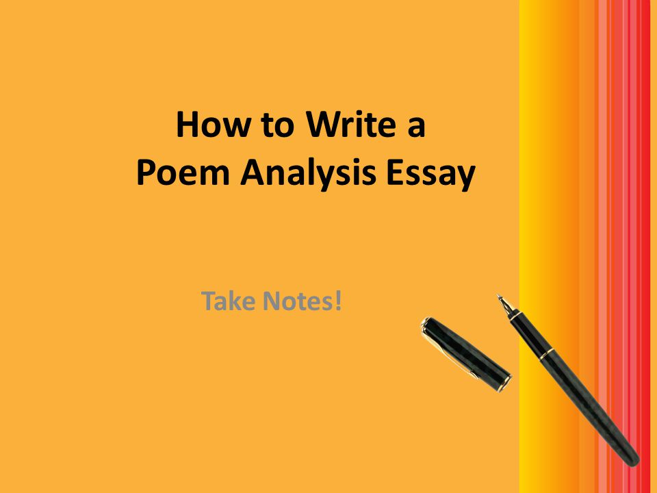 Analysis of a poem essay