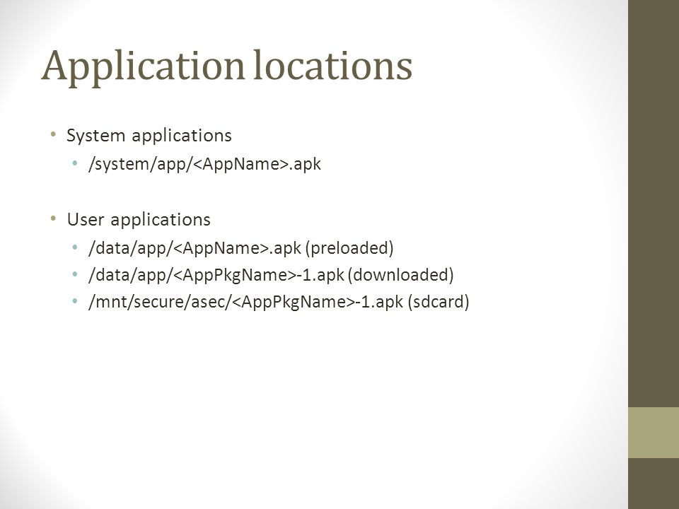 Application locations