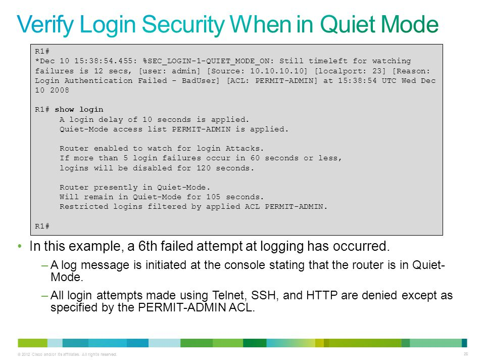 Verify Login Security When in Quiet Mode