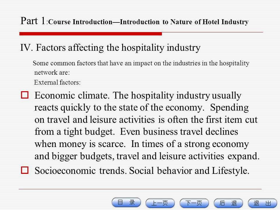 Part 1:Course Introduction—Introduction to Nature of Hotel Industry