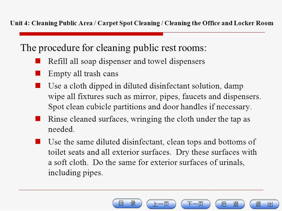 The procedure for cleaning public rest rooms: