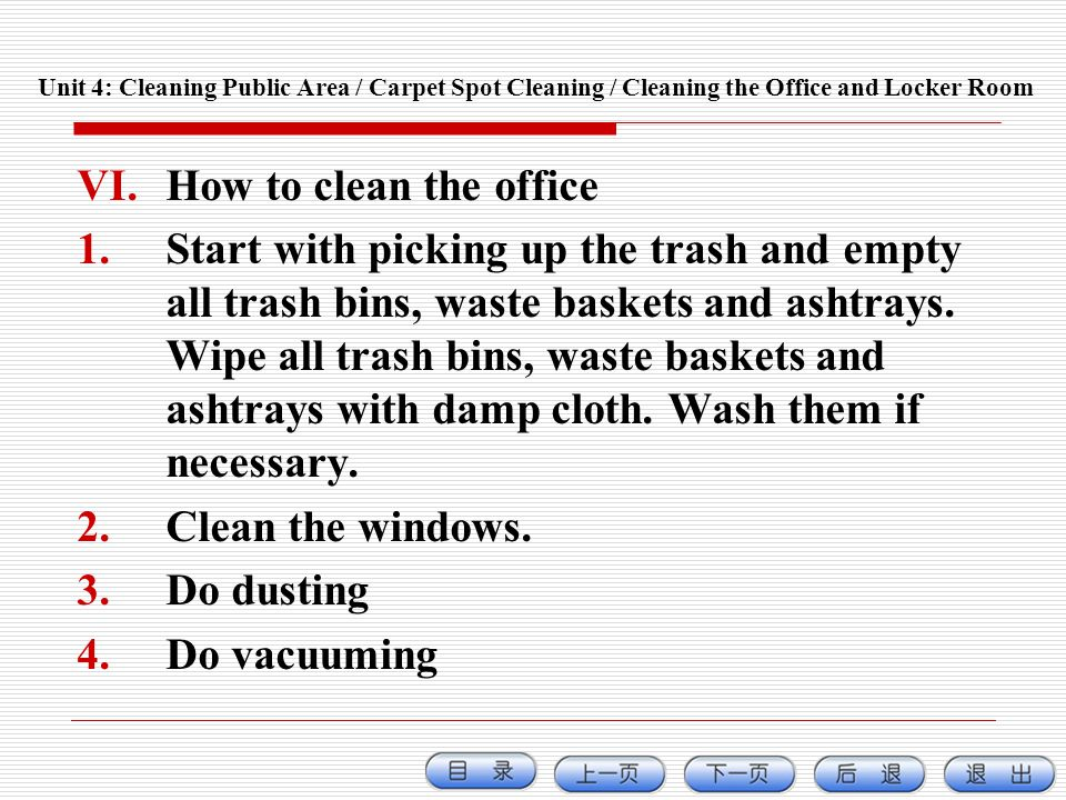 Unit 4: Cleaning Public Area / Carpet Spot Cleaning / Cleaning the Office and Locker Room