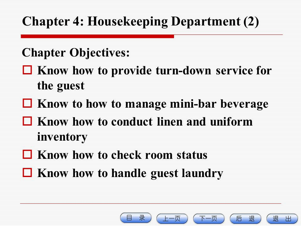 Chapter 4: Housekeeping Department (2)