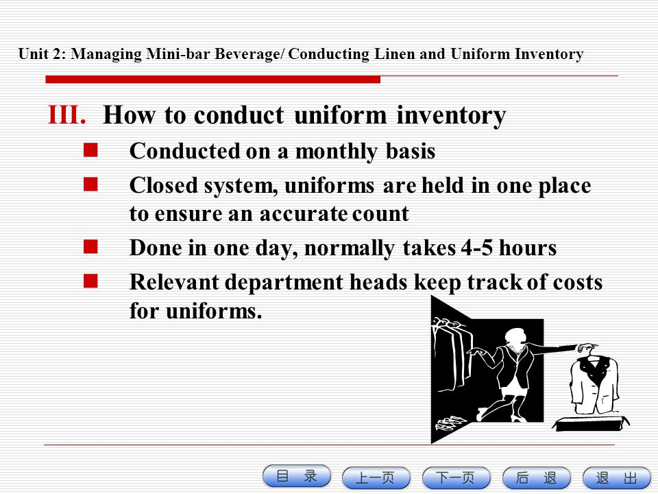 How to conduct uniform inventory