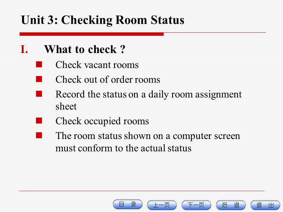 Unit 3: Checking Room Status