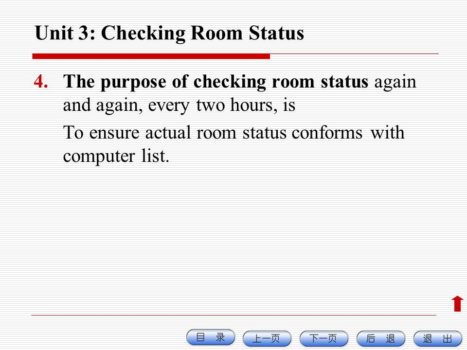 Unit 3: Checking Room Status