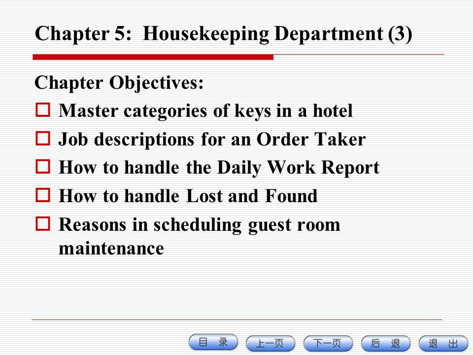 Chapter 5: Housekeeping Department (3)