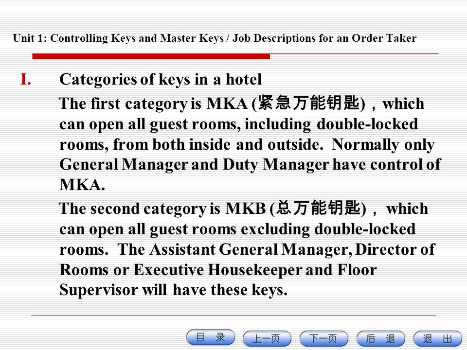 Categories of keys in a hotel