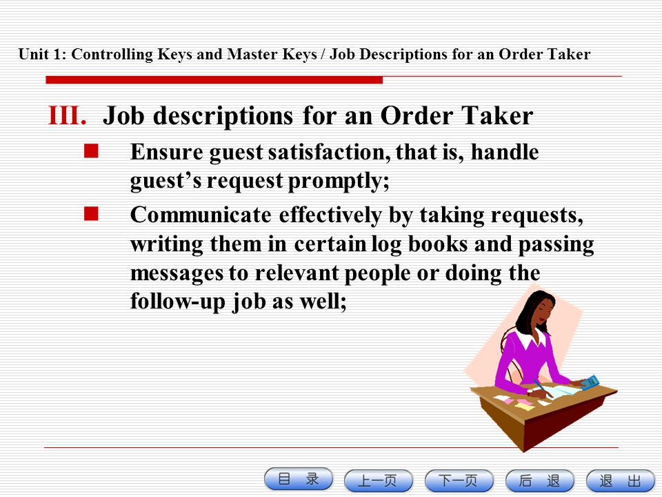 Job descriptions for an Order Taker