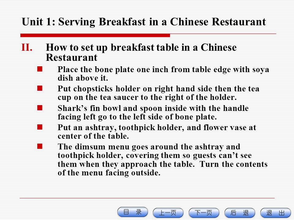Unit 1: Serving Breakfast in a Chinese Restaurant