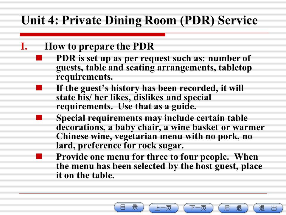 Unit 4: Private Dining Room (PDR) Service