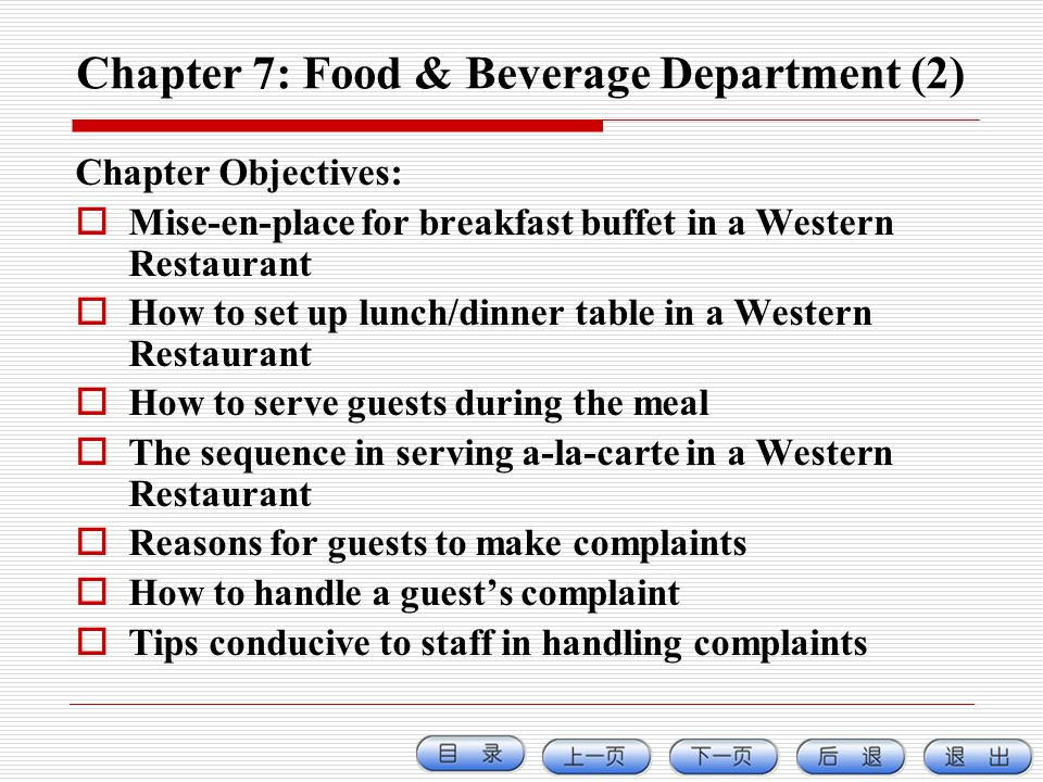 Chapter 7: Food & Beverage Department (2)