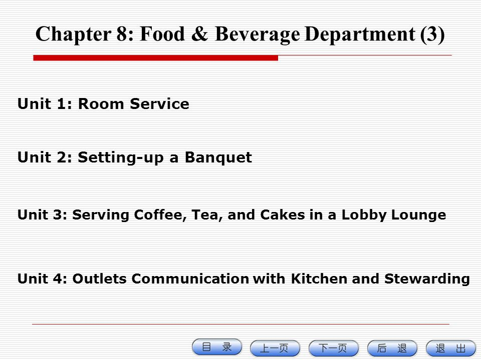 Chapter 8: Food & Beverage Department (3)