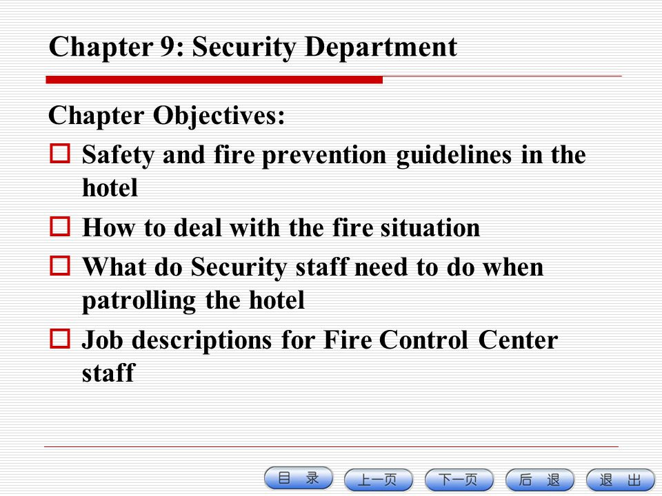 Chapter 9: Security Department