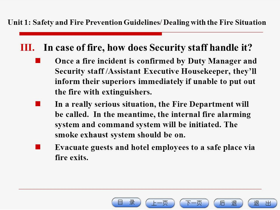 In case of fire, how does Security staff handle it
