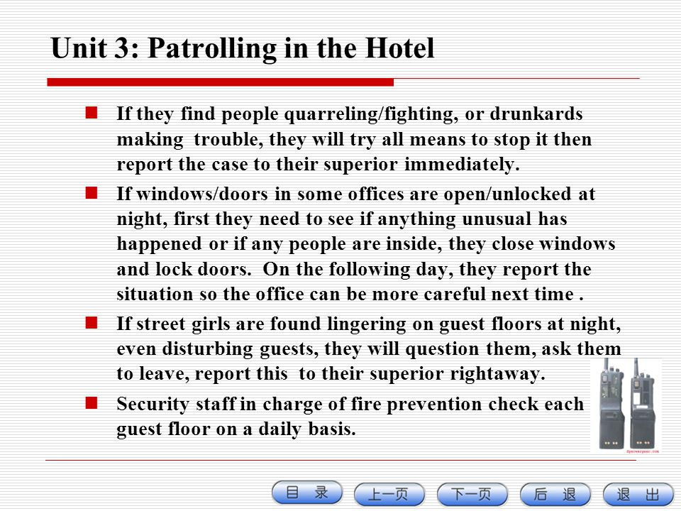 Unit 3: Patrolling in the Hotel