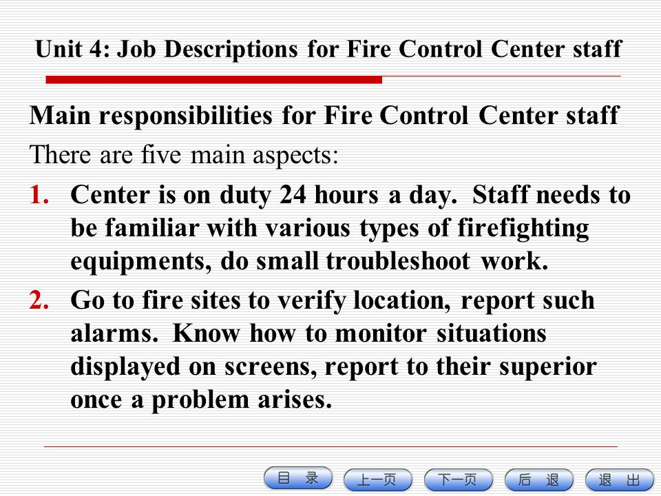 Unit 4: Job Descriptions for Fire Control Center staff