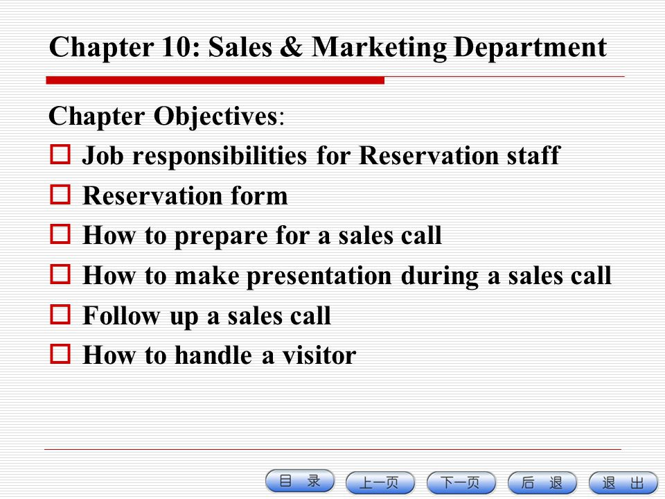 Chapter 10: Sales & Marketing Department