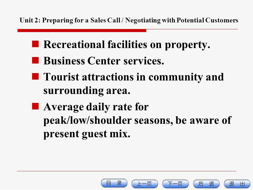 Recreational facilities on property. Business Center services.