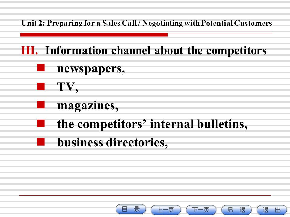 the competitors' internal bulletins, business directories,
