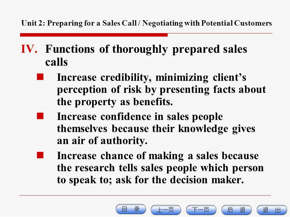 Functions of thoroughly prepared sales calls