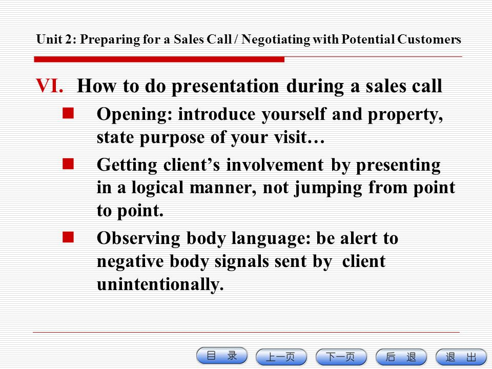 How to do presentation during a sales call