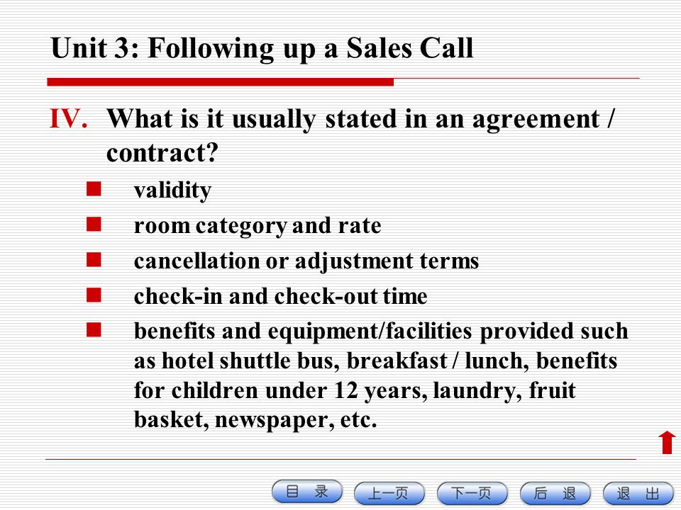 Unit 3: Following up a Sales Call
