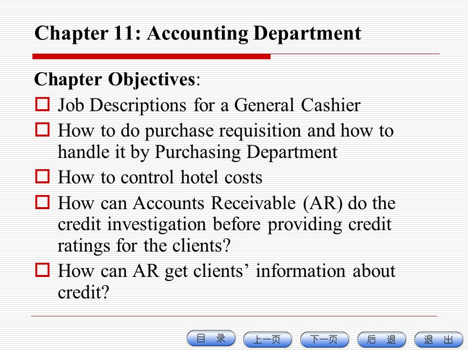Chapter 11: Accounting Department