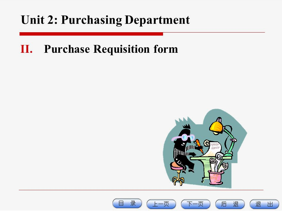 Unit 2: Purchasing Department