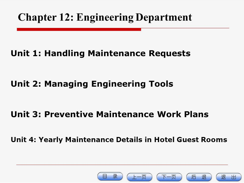 Chapter 12: Engineering Department