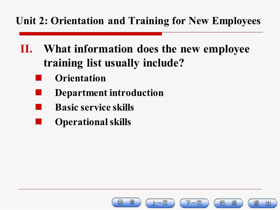 Unit 2: Orientation and Training for New Employees