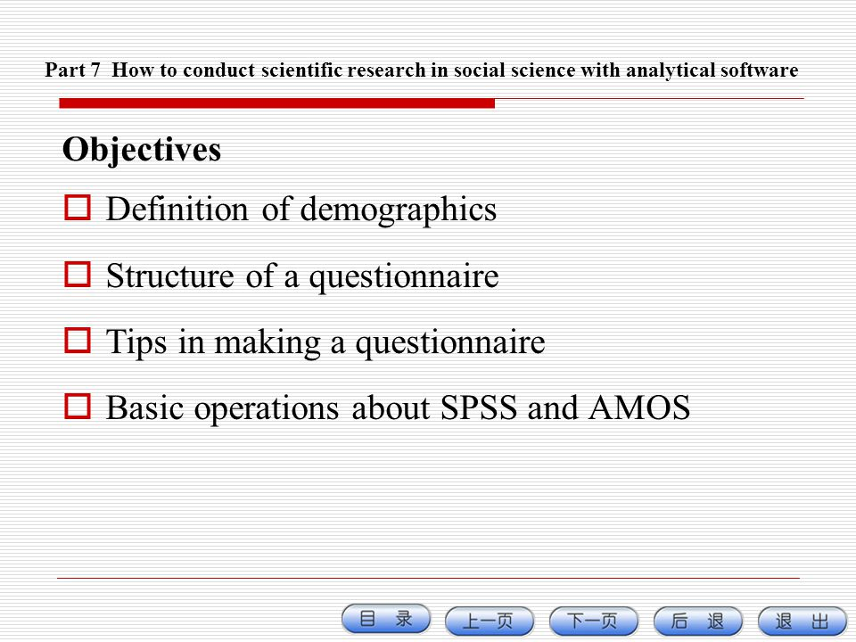 Definition of demographics Structure of a questionnaire