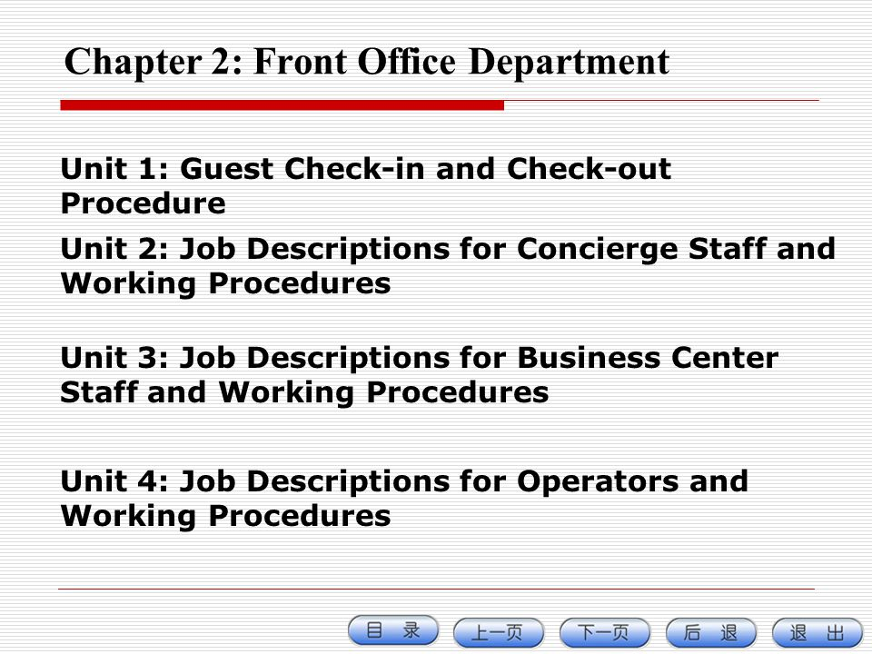 Chapter 2: Front Office Department