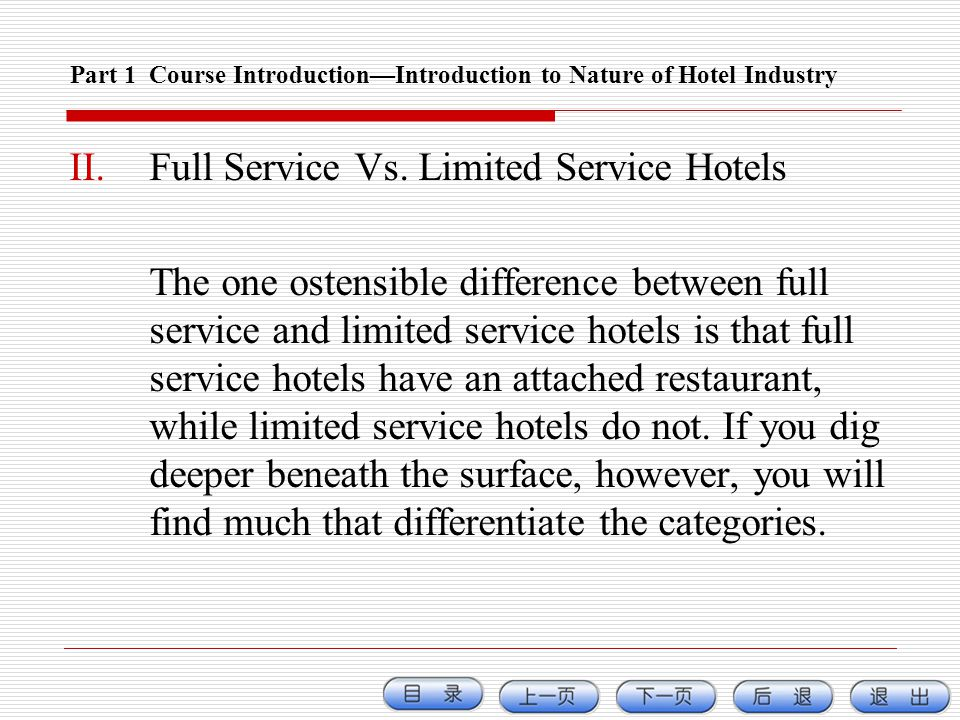 Part 1 Course Introduction—Introduction to Nature of Hotel Industry
