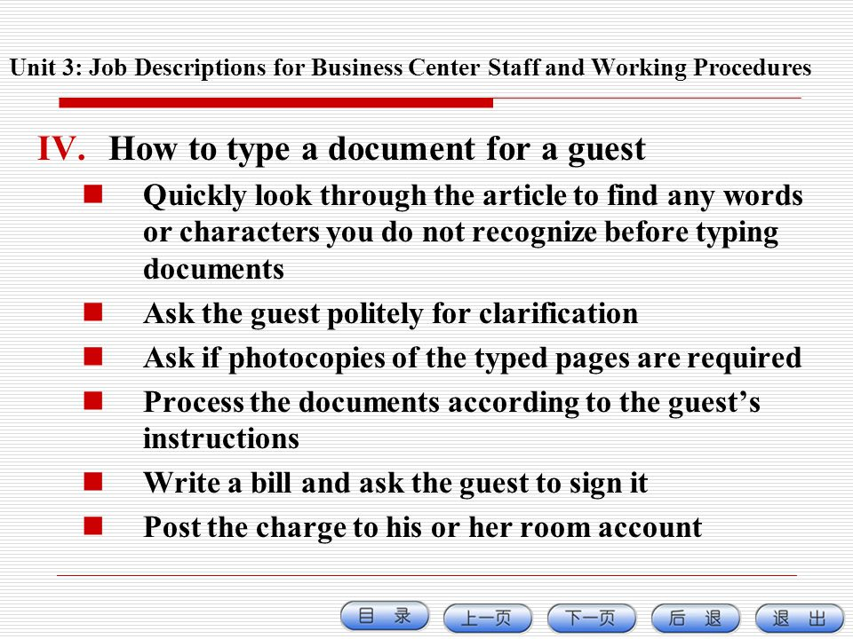How to type a document for a guest
