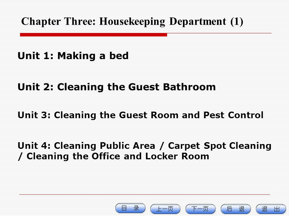 Chapter Three: Housekeeping Department (1)