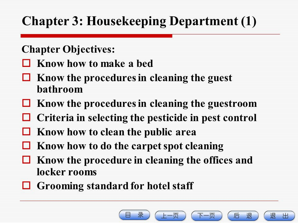 housekeeping department The housekeeping department onboard a ship is responsible for the daily maintenance of the passengers' cabins and taking care of the laundry and dry cleaning requirements of the passengers and the crew.