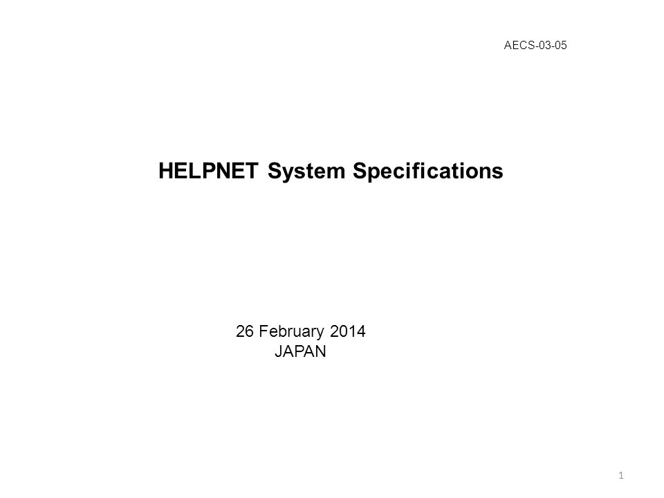 HELPNET System Specifications