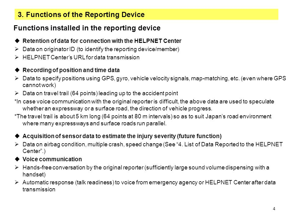 3. Functions of the Reporting Device