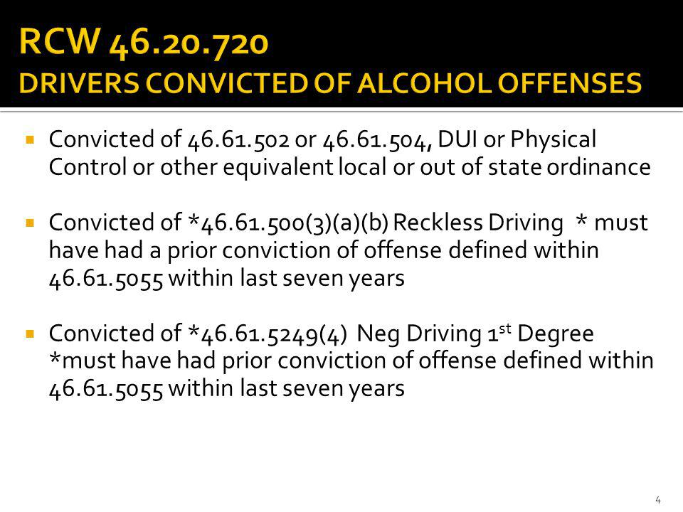 RCW 46.20.720 DRIVERS CONVICTED OF ALCOHOL OFFENSES