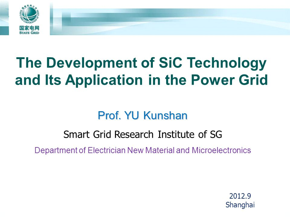 The Development of SiC Technology and Its Application in the Power Grid