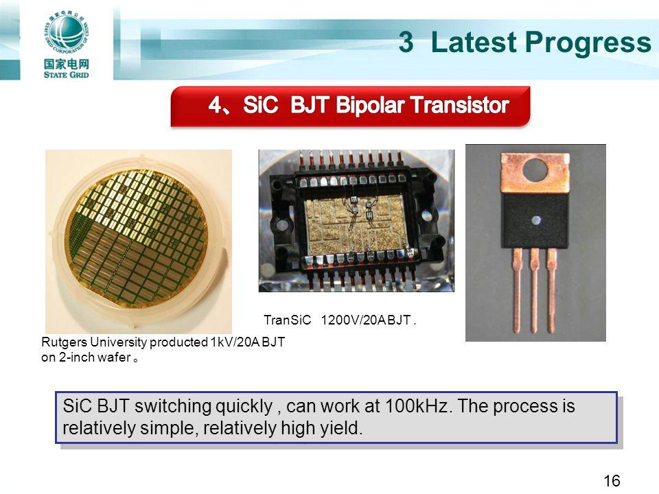 4、SiC BJT Bipolar Transistor