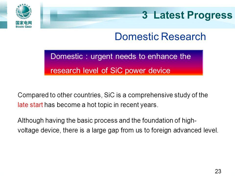 3 Latest Progress Domestic Research