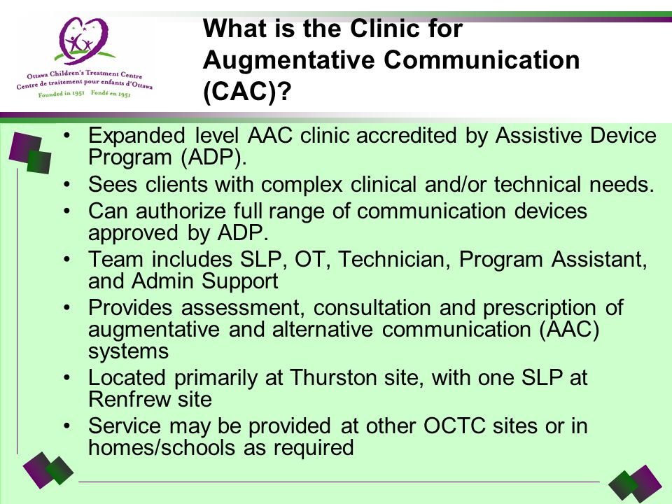 What is the Clinic for Augmentative Communication (CAC)