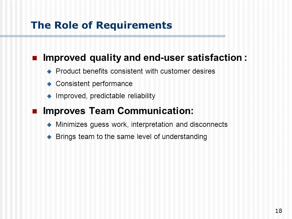 The Role of Requirements