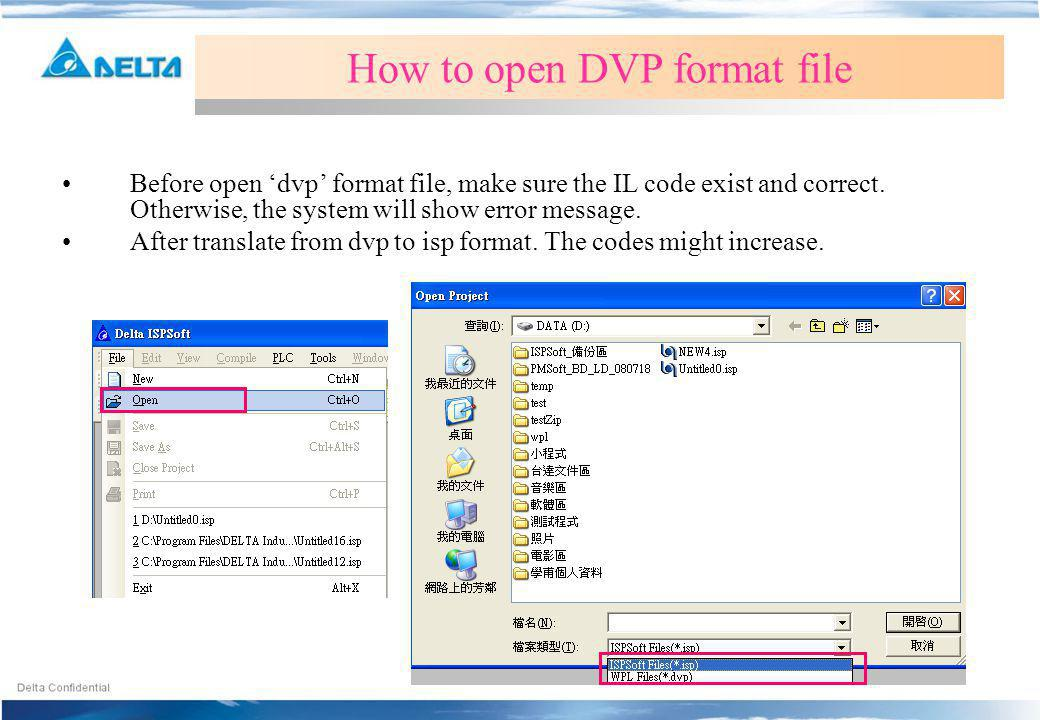 How to open DVP format file