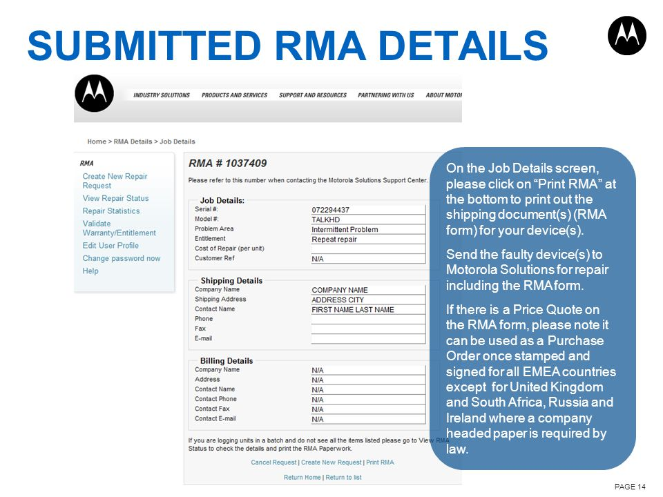 SUBMITTED RMA DETAILS