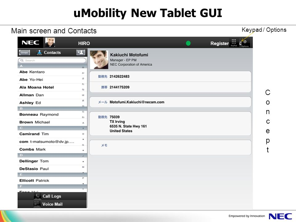 uMobility New Tablet GUI